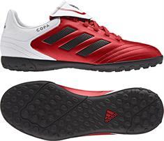 Adidas S82180 copa 17.4