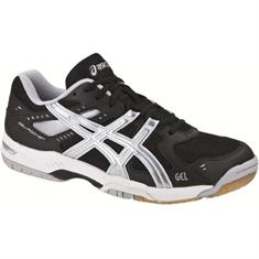 Asics B207n GEL ROCKET