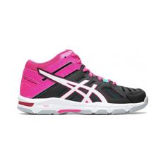 Asics B650n GEL BEYOND 5