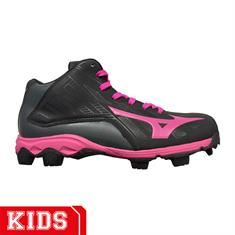 Mizuno 11gp175764 9 SPIKE ADVANCES FRANCHISE 9 MID