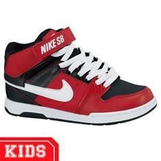 Nike 645025 mogan