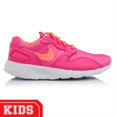 Nike 705492 kaishi