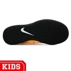 Nike 831953 MERCURIAL VORTEX