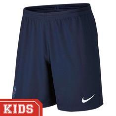 Nike 847411 PSG SHORT