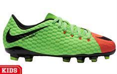 Nike 852595 HYPERVENOM PHELON