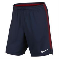Nike 854532 PSG SHORT