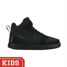 Nike 870026 BOROUGH MID