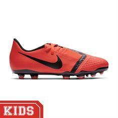 Nike Ao0362 PHANTOM VENOM