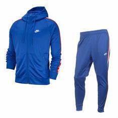 Nike Ar2242/55 TRAININGSPAK