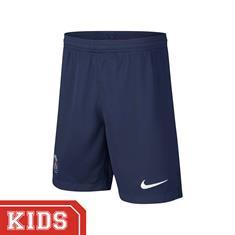 Nike Bv4146 PSG SHORT